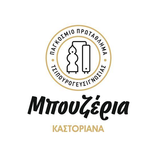 https://www.mpouzeria.gr/blog/author/admin_bou/